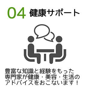 石川県コメヤ薬局の配置薬